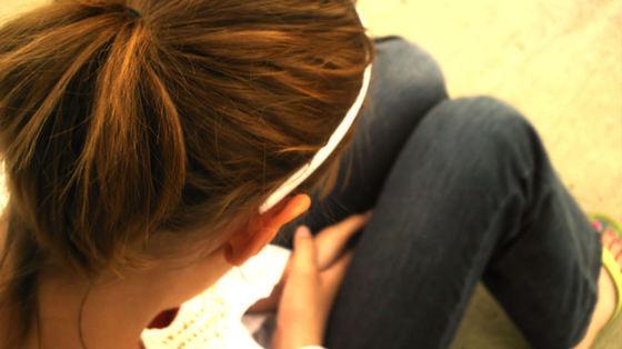 Obietnice testów diagnostycznych w kierunku depresji u nastolatków